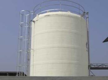 Fiberglass Tank 1